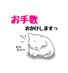 ぷにぷににゃんこ【敬語あいさつ編】(個別スタンプ:21)