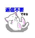 ぷにぷににゃんこ【敬語あいさつ編】(個別スタンプ:22)