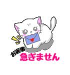 ぷにぷににゃんこ【敬語あいさつ編】(個別スタンプ:23)