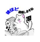 ぷにぷににゃんこ【敬語あいさつ編】(個別スタンプ:24)