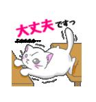 ぷにぷににゃんこ【敬語あいさつ編】(個別スタンプ:25)