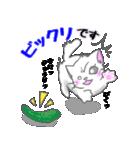 ぷにぷににゃんこ【敬語あいさつ編】(個別スタンプ:30)