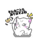 ぷにぷににゃんこ【敬語あいさつ編】(個別スタンプ:31)