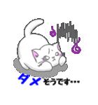 ぷにぷににゃんこ【敬語あいさつ編】(個別スタンプ:34)