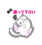 ぷにぷににゃんこ【敬語あいさつ編】(個別スタンプ:35)