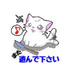 ぷにぷににゃんこ【敬語あいさつ編】(個別スタンプ:36)