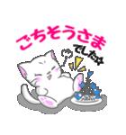 ぷにぷににゃんこ【敬語あいさつ編】(個別スタンプ:37)