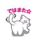 ぷにぷににゃんこ【敬語あいさつ編】(個別スタンプ:39)