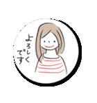 マユミさん*(個別スタンプ:01)