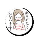 マユミさん*(個別スタンプ:03)