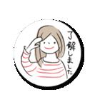 マユミさん*(個別スタンプ:04)