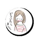 マユミさん*(個別スタンプ:07)