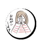 マユミさん*(個別スタンプ:08)