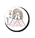 マユミさん*(個別スタンプ:09)