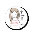 マユミさん*(個別スタンプ:10)