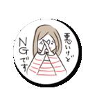 マユミさん*(個別スタンプ:12)