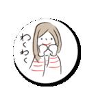 マユミさん*(個別スタンプ:16)