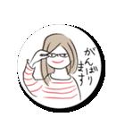 マユミさん*(個別スタンプ:18)