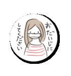 マユミさん*(個別スタンプ:19)