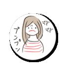 マユミさん*(個別スタンプ:21)