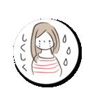 マユミさん*(個別スタンプ:22)