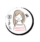 マユミさん*(個別スタンプ:25)