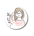 マユミさん*(個別スタンプ:26)