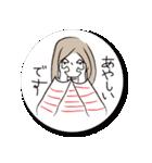 マユミさん*(個別スタンプ:29)