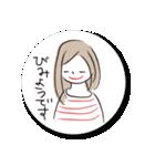 マユミさん*(個別スタンプ:30)