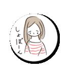 マユミさん*(個別スタンプ:32)