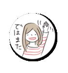マユミさん*(個別スタンプ:33)