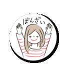 マユミさん*(個別スタンプ:34)
