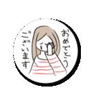マユミさん*(個別スタンプ:35)