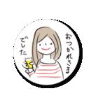 マユミさん*(個別スタンプ:36)