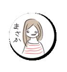 マユミさん*(個別スタンプ:37)
