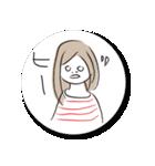 マユミさん*(個別スタンプ:38)