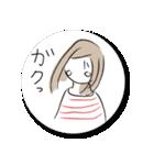 マユミさん*(個別スタンプ:39)