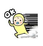 めめたん(OKセット)(個別スタンプ:06)