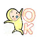 めめたん(OKセット)(個別スタンプ:08)