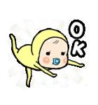 めめたん(OKセット)(個別スタンプ:16)