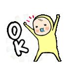 めめたん(OKセット)(個別スタンプ:17)