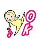 めめたん(OKセット)(個別スタンプ:20)
