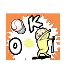 めめたん(OKセット)(個別スタンプ:24)