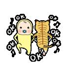 めめたん(OKセット)(個別スタンプ:26)