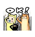 めめたん(OKセット)(個別スタンプ:30)