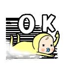 めめたん(OKセット)(個別スタンプ:31)