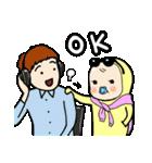 めめたん(OKセット)(個別スタンプ:39)
