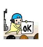 めめたん(OKセット)(個別スタンプ:40)