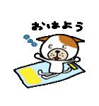 アジオ(個別スタンプ:01)