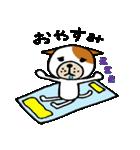 アジオ(個別スタンプ:02)